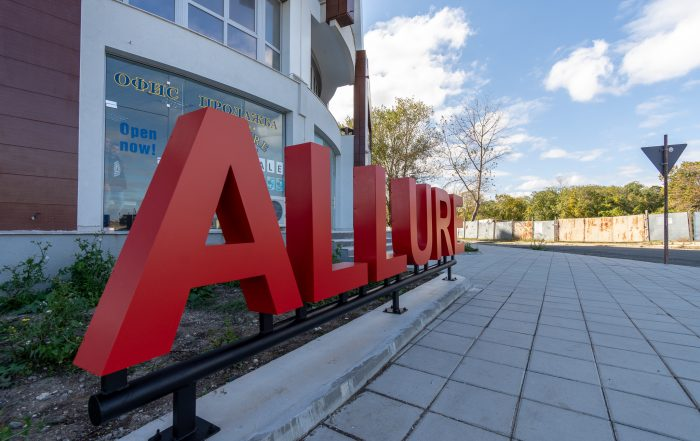 Allure 5 Star Complex in Primorsko