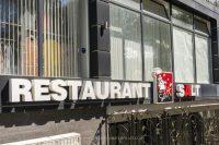 Ресторант в Китен